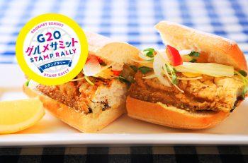 【新潟市編その2】G20メンバー国の料理を食べて豪華賞品が当たる!参加店紹介