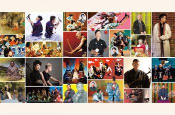 和太鼓や三味線、落語など合計24公演。新潟が伝統芸術の特等席に!