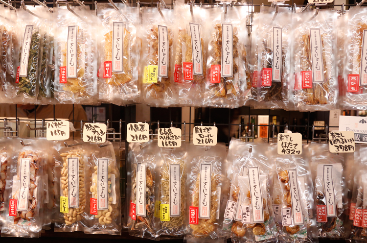 『さけとも』(1袋165円~)