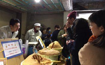 今年の目玉は100人味噌仕込み会! 豊栄の蔵元山田屋で『蔵元まつり』開催