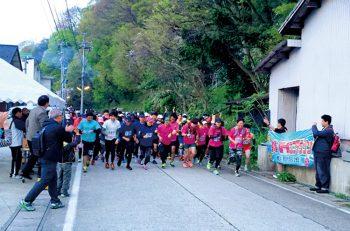 """【粟島浦村】""""自然と人との出会いを楽しむ""""をコンセプトにしたマラソン大会"""