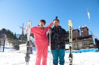 ちびっ子パークも楽しい! 胎内スキー場 いっすねー!