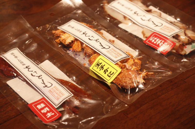 『鮭明太』『これは手が出る』(各216円)『玉子かに』(165円)