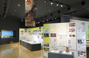 新潟県内で出土した弥生時代から古墳時代前期の鉄器を紹介