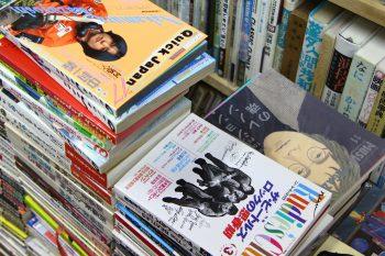 宝探し感覚で訪れるべし。映画本中心の古書店|長岡駅前