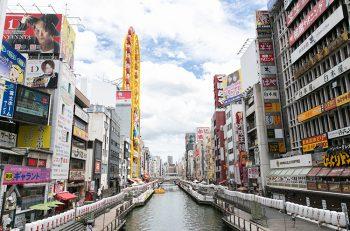 【大阪編】新潟空港Peach就航1周年キャンペーン実施中! 編集部スタッフがPeachを使って関西旅に行ってきました!!