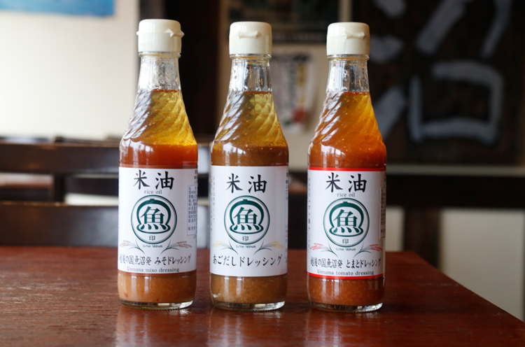『米油あごだしドレッシング』(1本680円)