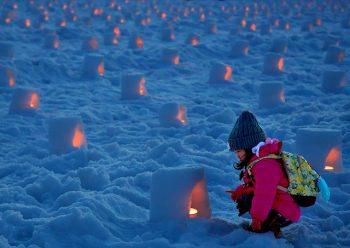 越後川口地域の冬を彩る「雪洞火ぼたる祭」|川口運動公園多目的広場 (長岡市川口中山)