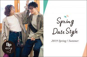 【ビルボードプレイスの春ファッション特集】最新トレンドアイテムを一挙紹介!