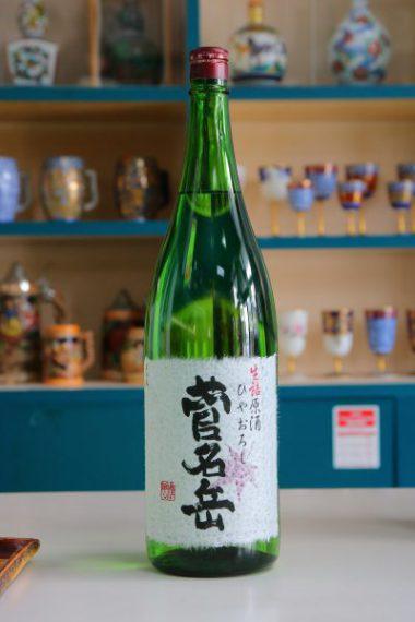 菅名岳 生詰原酒ひやおろし 1.8L 2,592円 近藤酒造/五泉市