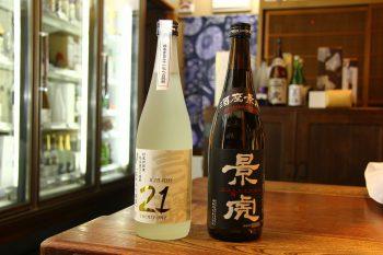 「車で来ないでください!」と呼びかける、長岡エリアの地酒を豊富に扱う酒店|長岡市
