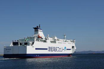 【津軽海峡フェリー】「海割ドライブ」でお得に北海道へ! 予約は乗船の3カ月前から受付
