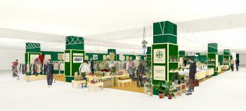 【見附市】特産品販売所、みらい市場がリニューアルオープン!