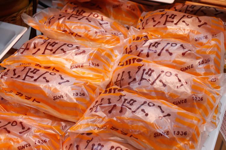 『サンドパン』(1個194円)