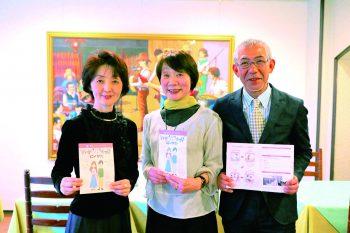 【新潟県「ハートマッチにいがた」】本気で結婚したい人を応援! マッチングサポーター インタビュー