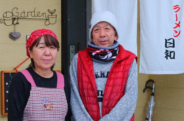 「旧津川町限定です が出前も行なっています。お気軽にどうぞ」 と店主の柾木さん夫妻