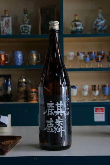 ほまれ麒麟 純米吟醸熟成原酒 1.8L 3,024円 下越酒造/阿賀町津川