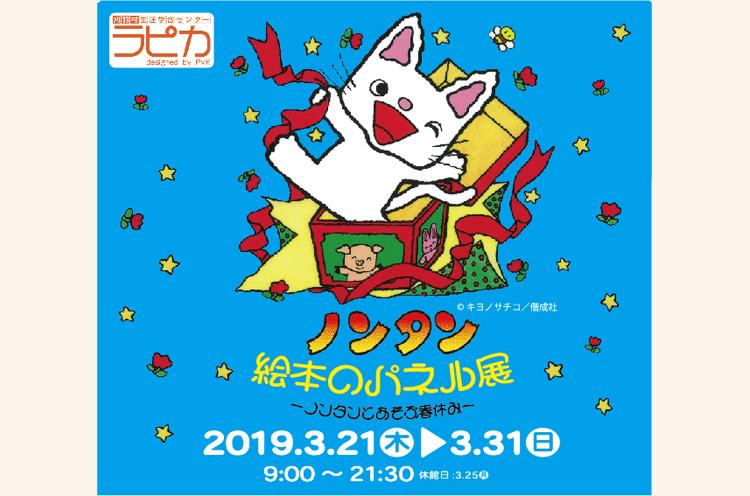 (C)キヨノサチコ/偕成社