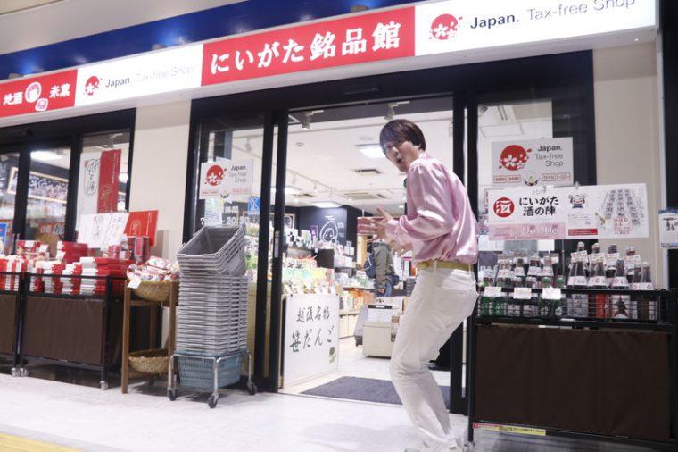いっすねー!山脇/福岡県出身。結婚を機に、新潟に移住し活動。よしもと若手でもギャグの実力はピカイチ。特技は書道7段の実力の持ち主