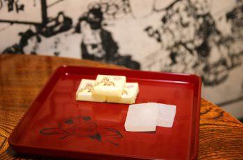 江戸時代から続く「飴」の老舗で、名物『翁飴』を|上越市