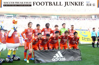 FOOTBALL JUNKIE【勝ち点7】