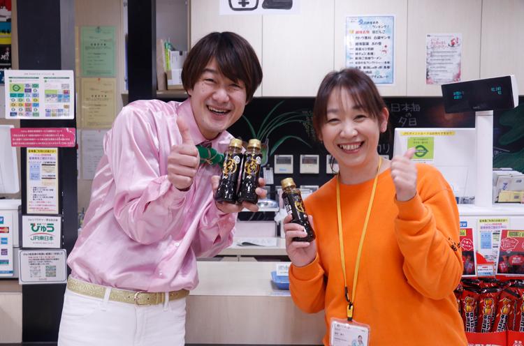 「『バカタレ』いっすねー!』とスタッフさんといっすねー!山脇さん。ちなみに「この商品、NGT48さんもすすめてくださってかなり人気なんですよ!」とのことでした