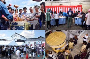 発酵に親しんでもらう蔵祭り。大人気の味噌盛り放題もあるよ!