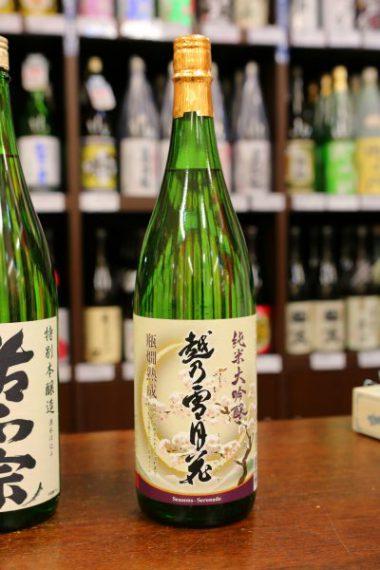 越乃雪月花 純米大吟醸 1.8L 3,996円