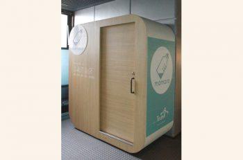 自然科学館に完全個室型授乳室「mamaro(ママロ)」が導入されました 新潟市中央区