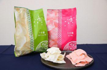 新潟を代表する米菓の名店。趣向をこらした米菓を揃える|長岡市