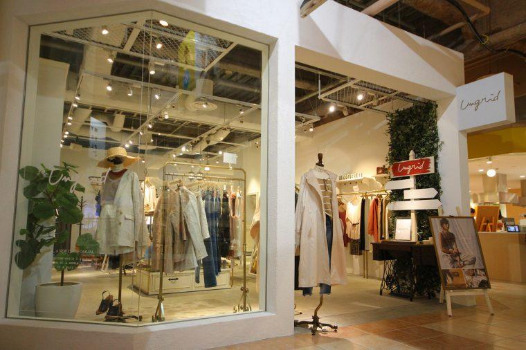 shop:Ungrid/BP•3F