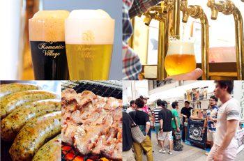 万代でビールイベント開催。県内外のクラフトビールを一度に楽しめる!