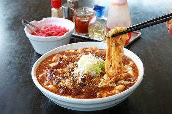 冷たい麺とアツアツのシビ辛麻婆が好相性! まるしんの『汁なしマーボ麺』|新潟市江南区