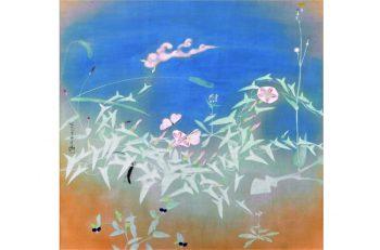 日本の美を感じさせてくれる作品を堪能