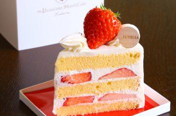 厳選素材で作る、ルーテシアならではの至極のショートケーキ『プレミアムショートケーキ』登場|新潟市中央区