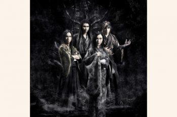 陰陽座、2020年2月まで続く結成20周年を記念ツアー開始! 新潟はツアー2本目