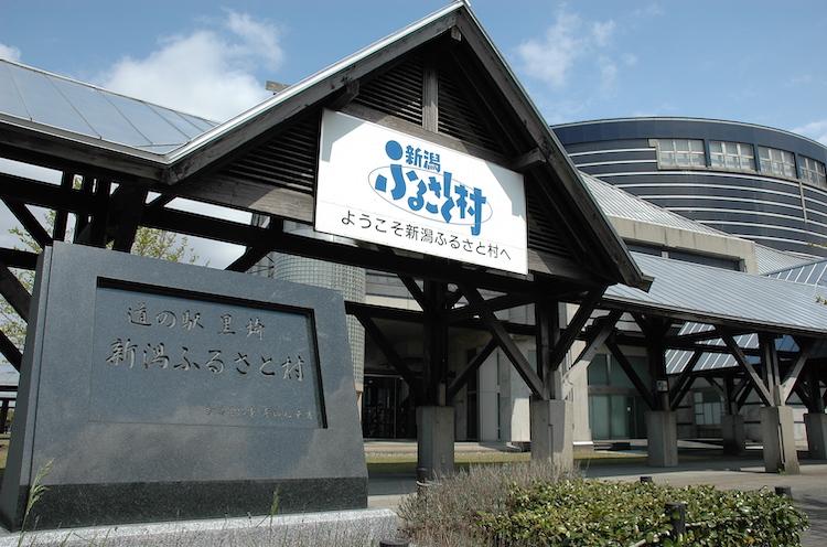 北陸道や関越道、磐越道、日沿道などの高速で来県した場合は新潟市へのアクセス玄関口となる新潟西インターからも近い