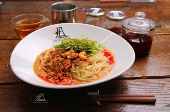 「シビ辛麺」ブームを牽引! 札幌発「担担麺」を燕三条で