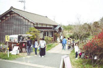春の角田エリアを歩いて楽しむ『浜メグリ』、4月20日(土)から開催