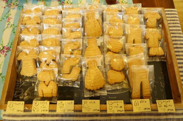 ランドリーシリーズのクッキー。かわいい女子なら、赤ちゃんのいるおうちなら…と贈る人に合わせて選ぶのも楽しいですよ