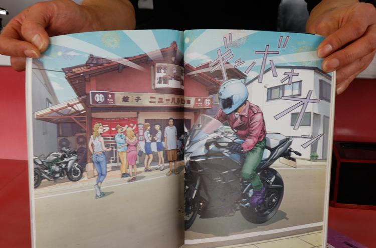 この外観。バイク雑誌の漫画に登場したこともあるのだ