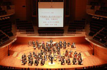 「モルダウ」を含む連作交響詩「我が祖国」全曲を解説投影付きで聴く。大人のための音楽特別授業!