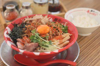 こだわり食材てんこ盛りのヤミツキ麺|新発田市&新潟市東区
