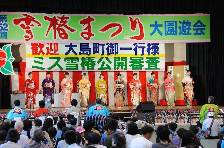 加茂市民体育館で開催される『大園遊会』で、ミス雪椿の公開審査も行なわれる
