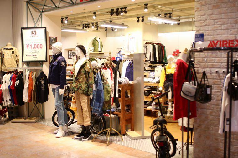 shop:AVIREX/BP・3F