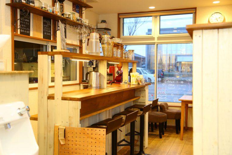珈琲好きのオーナーが、とうとうカフェスペースまで作っちゃいました。しかも、なかなかのこだわりようです