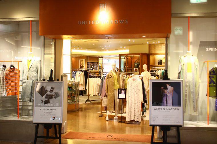 shop:ユナイテッドアローズ/BP・1F