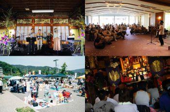 岩室温泉街の音楽祭。グルメ、フリーマーケットもあるよ!