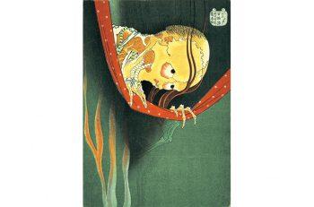 葛飾北斎、歌川国芳ら、浮世絵師が描くお化けたちを展示