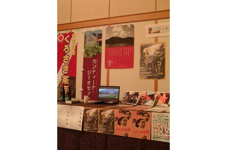 4/26に東京で行なわれた「新潟市サポーターズ・グランドパーティ2019」にて、MAKInoのPRブースを出展